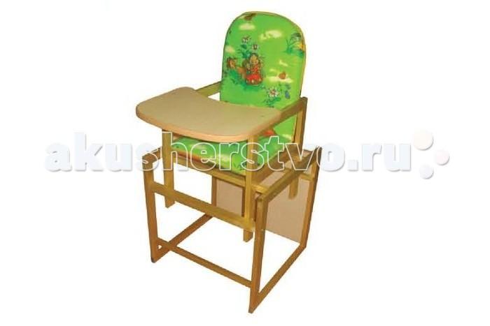 Стульчик для кормления Фея Матрешка 2Матрешка 2Детскийтрансформируемый стулФеяМатрешка 2предназначен для кормления, игр и обучения ребенка. Трансформируется в высокий стул и низкий стол-стул. Мягкие сиденье и спинка обтянуты хлопчатобумажным материалом с водонепроницаемой пропиткой - виниллайтом.Характеристики:  Материал стула:массив березы Материал столешницы: ЛДСП Материал сиденья: виниллайт<br>