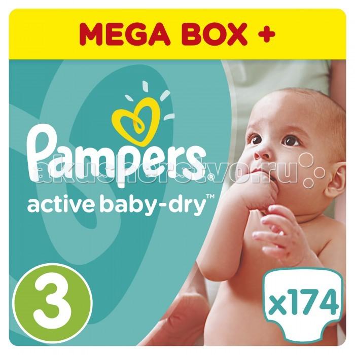 Pampers Подгузники Active Baby-Dry р.3 (4-9 кг) 174 шт.Подгузники Active Baby-Dry р.3 (4-9 кг) 174 шт.Pampers Подгузники Active Baby-Dry до 2х раз суше, чем обычный подгузник по сравнению с подгузником из более экономичного ценового сегмента.  Детские одноразовые подгузники Pampers Active Baby сделаны для оптимального впитывания влаги из 3-х уникальных слоёв, помогающих максимально защитить кожу вашего ребёнка, даже в самых резких и динамичных движениях.При этом мягкая поверхность способствует дыханию кожи. Также Pampers оснащены широкими застёжками, благодаря которым ваш малыш будет чувствовать себя максимально комфортно. Данный подгузник способен растягиваться и сжиматься на 8 см  Подгузники Pampers Active Baby созданы специально для того, чтобы обеспечить непревзойденный комфорт даже для самых подвижных животиков.  Все подгузники имеют двойной супервпитывающий слой Extra Dry: - первый слой быстро впитывает и распределяет жидкость внутри подгузника - второй превращает ее в гель и надежно удерживает внутри подгузника  Внешний слой пропускает воздух к коже ребенка, позволяя ей дышать.  Двойные манжеты надежно защищают от протекания, а бальзам с алоэ обеспечивает дополнительную защиту кожи от раздражений.  Анатомическая форма подгузников обеспечивает максимальный комфорт, повторяя форму тела малыша и защищая от кома между ножками.  Тянущиеся боковинки растягиваются до 8 см, обеспечивая отличное прилегание и комфорт и не мешая расти животику.  Вес ребенка: 4-9 кг Кол-во в упаковке: 174 шт<br>