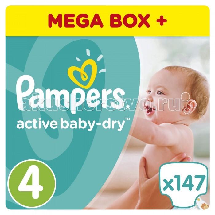 ФОТО pampers Подгузники active baby-dry р.4 (8-14 кг) 147 шт.