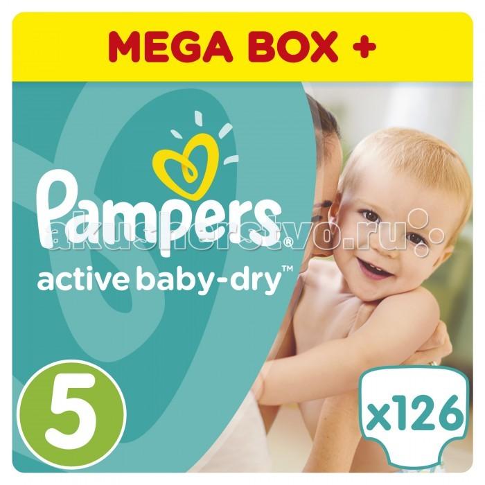 Pampers Подгузники Active Baby-Dry р.5 (11-18 кг) 126 шт.Подгузники Active Baby-Dry р.5 (11-18 кг) 126 шт.Pampers Подгузники Active Baby-Dry   Ух ты, как сухо! А куда исчезли все пи-пи? Вы готовы к революции в мире подгузников? Как только вы начнете использовать Pampers active baby-dry, вы убедитесь, что они отличаются от наших предыдущих подгузников. Революционная технология помогает распределять влагу равномерно по 3 впитывающим каналам и запирать ее на замок, не допуская образование мокрого комка между ножек по утрам. Эти подгузники настолько удобные и сухие, что вы удивитесь, куда делись все пи-пи!  3 впитывающих канала: помогают равномерно распределить влагу по подгузнику, не допуская образование мокрого комка между ножек. Впитывающие жемчужные микрогранулы: внутренний слой с жемчужными микрогранулами, который впитывает и запирает влагу до 12 часов. Слой DRY: впитывает влагу и не дает ей соприкасаться с нежной кожей малыша. Мягкий, как хлопок, верхний слой: предотвращает контакт влаги с кожей малыша, для спокойного сна на всю ночь. Дышащие материалы: обеспечивают циркуляцию воздуха внутри подгузника. Тянущиеся боковинки: для комфортного использования и защиты от протеканий.  Вес ребенка: 11-18 кг Кол-во в упаковке: 126 шт<br>