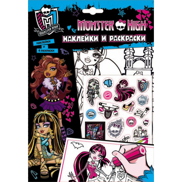 Раскраска Monster High Наклейки и раскраски 21869 от Акушерство