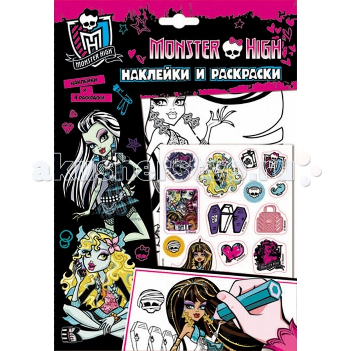 Раскраска Monster High Наклейки и раскраски 21870Наклейки и раскраски 21870Monster High. Наклейки и раскраски (розовая)  Набор листов для раскрашивания с веселыми наклейками! Вашему ребенку понравится раскрашивать картинки, а наклейками можно украсить свои рисунки.  Размер:  255 х 180 x 2 мм Страниц: 10<br>