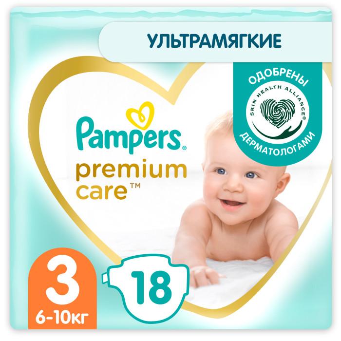 Pampers Подгузники Premium Care р.3 (5-9 кг) 20 шт.