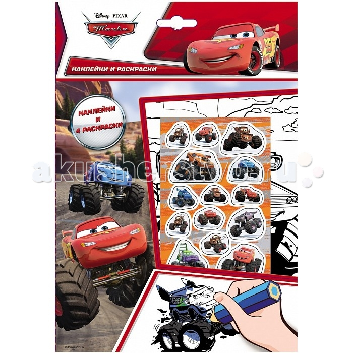 Раскраска Disney Наклейки и раскраски Большие колеса Тачки от Акушерство