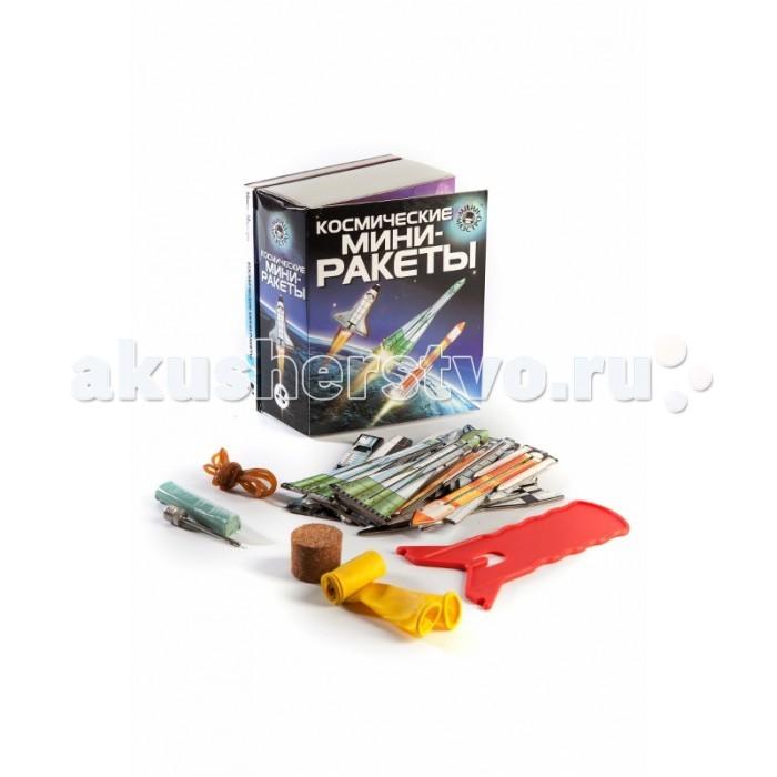 Конструктор Мини-маэстро Космические мини-ракетыКосмические мини-ракетыКонструктор Мини-маэстро Космические мини-ракеты понравится любителям космоса. Качественные, сделаные из плотного, глянцевого картона ракеты собераются быстро и легко. После того как ракеты будут собраны, их можно запускать с помощью пусковых механизмов.   В комплекте: книга + 8 мини-ракет, устройство для запуска, 4 резинки, 2 шарика, пробка, замазка, игольчатый клапан.<br>