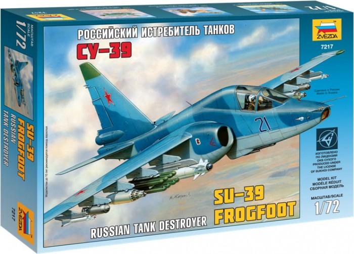 Конструктор Звезда Модель Самолет Су-39Модель Самолет Су-39Модель Самолет Су-39  Су-39 является дальнейшим развитием известного советского штурмовика Су-25 и предназначен для использования в качестве истребителя танков, для чего оснащен мощнейшим комплексом вооружения.  Готовый самолет будет выглядеть весьма реалистично, поскольку в процессе создания пластиковых деталей использовались настоящий чертежи Су-39. По этой причине коллекционеры и любители военной истории будут особенно довольны внешним видом истребителя.   Внимание! Клей и краски в комплект не входят, приобретаются отдельно.   Особенности: Масштаб: 1:72 Количество деталей: 131 шт. Комплект: аксессуары, элементы для сборки, инструкция Длина готовой модели: 21 см<br>