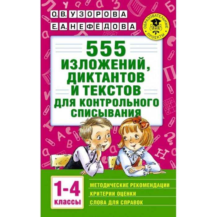 Сиденья для унитаза Фея Акушерство. Ru 95.000