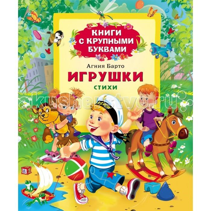 Васек трубачев и его товарищи часть 1 читать книгу