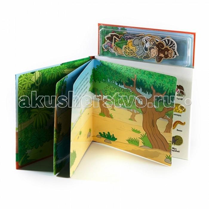 Магнитные книжки Дикие животные 9785989710577