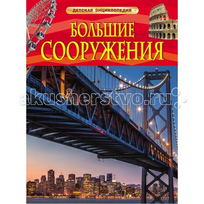http://www.akusherstvo.ru/images/magaz/im105943.jpg