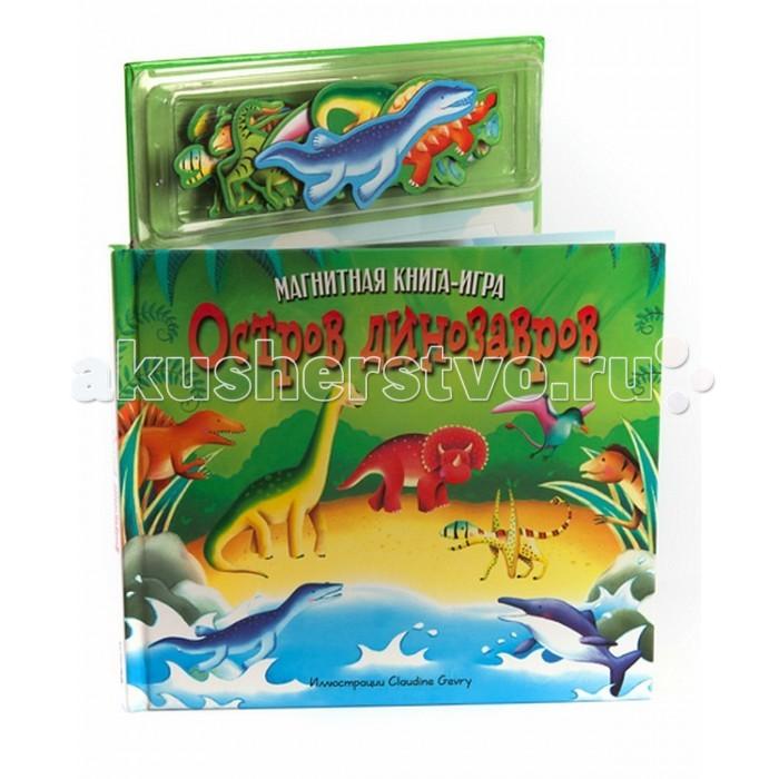 Магнитные книжки Остров динозавров
