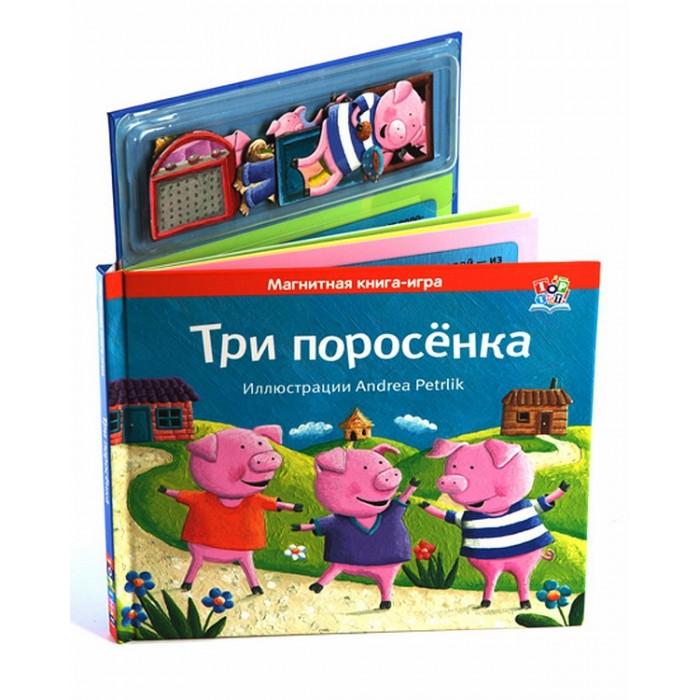 Магнитные книжки Три поросенка 4620757020777