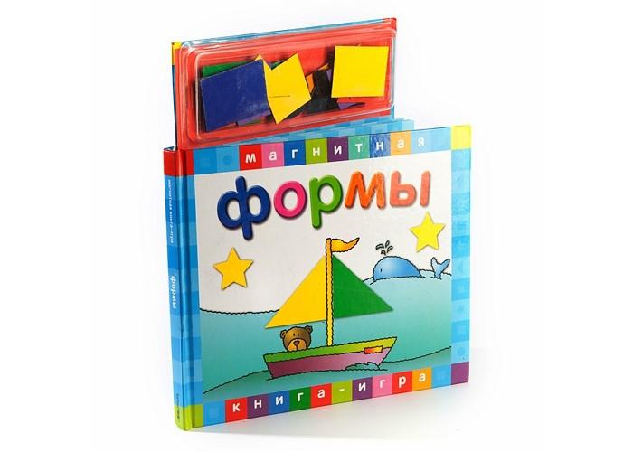 Магнитные книжки ФормыФормыМагнитные книжки Формы продукт компании Новый формат, благодаря которому ребенок сможет узнать о простейших геометрических формах и фигурах. Кроха с интересом обнаружит, что перед ним не просто книга, а настоящая игра, ведь к страничкам можно прикреплять небольшие магнитики!  В комплекте: книга с магнитными страницами + магнитные картинки.<br>