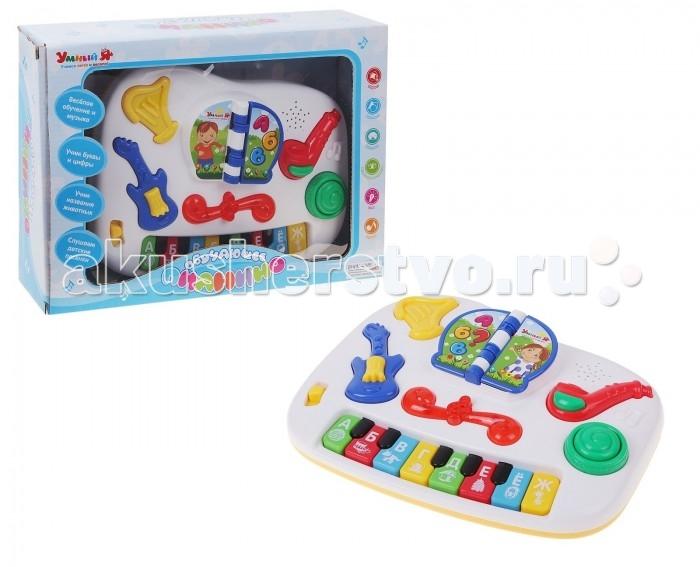 Музыкальная игрушка Zhorya Умный Я Пианино ZYE-00034