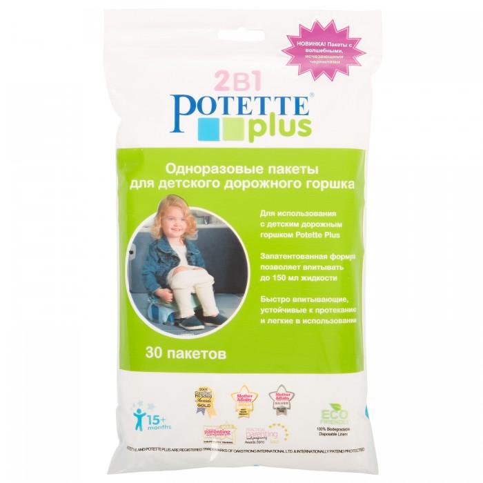 Горшок Potette Plus Сменные пакеты 30 шт.