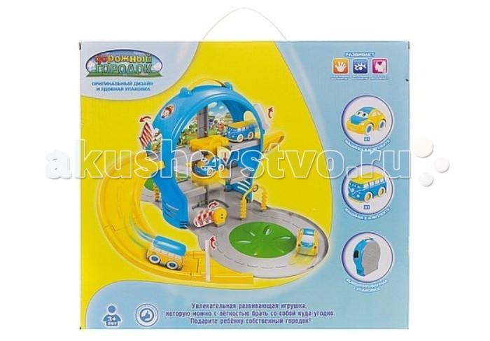 Joy Toy Трек Дорожный городок 0978Трек Дорожный городок 0978Трек Дорожный городок 0978 с двумя машинками в комплекте является интересной и увлекательной игрушкой для детей от 3 до 6 лет.  Этот дорожный городок будет отличным подарком, он поможет развить фантазию, мелкую моторику и цветовое восприятие ребенка.<br>