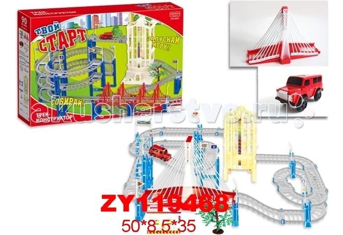 Zhorya ����������� (90 �������)