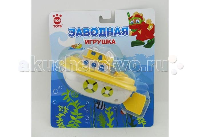 Top Toys Игрушка для купания Корабль с запускомИгрушка для купания Корабль с запускомTop Toys Игрушка для купания Корабль с запуском для самых маленьких – очень яркая и красочная.   Теперь вашему малышу будет весело принимать водные процедуры – ведь эта игрушка умеет плавать по воде.   С этой игрушкой можно не только купаться, но и просто играть. Порадуйте вашего малыша таким ярким подарком.<br>
