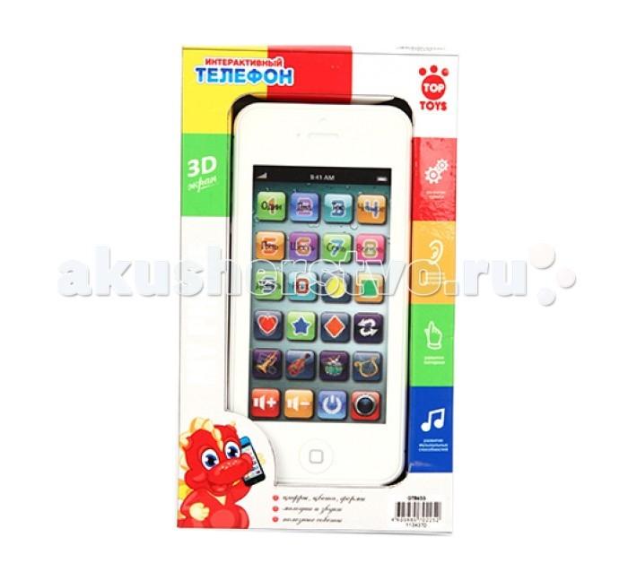 Музыкальная игрушка Top Toys Телефон GT8655 от Акушерство