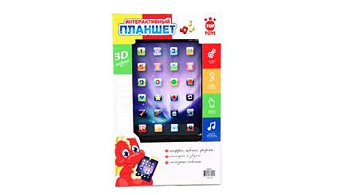 Музыкальная игрушка Top Toys Компьютер-планшет GT8657 от Акушерство