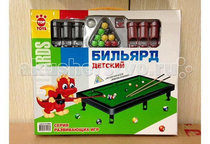 Top Toys Настольная игра Бильярд GT8905Настольная игра Бильярд GT8905Top Toys Настольная игра Бильярд GT8905 очень увлекательная и помогает развивать координацию и логическое мышление.  Эту игру любят и взрослые и дети! Теперь в нее можно играть дома! Цель - забить в лунки как можно больше шаров.<br>