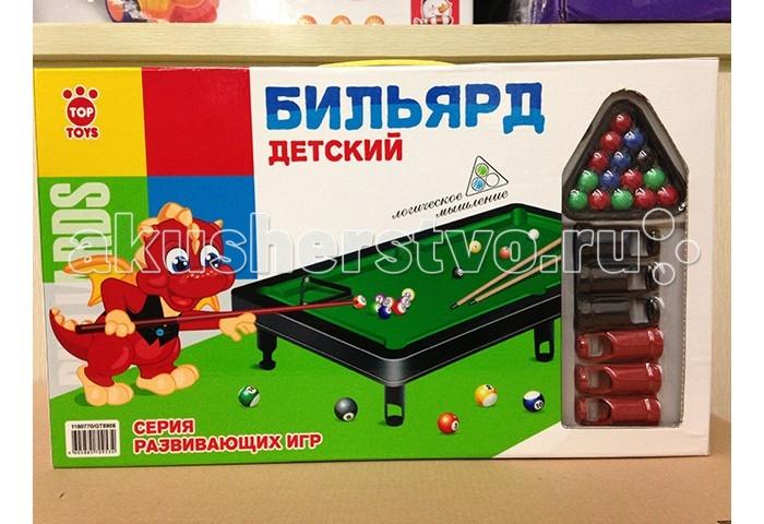 Top Toys Настольная игра Бильярд GT8908 от Акушерство