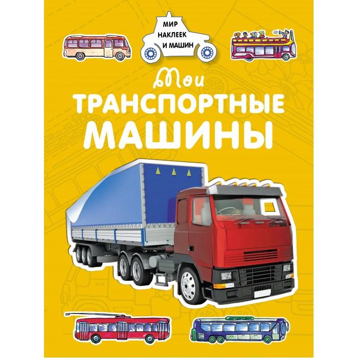 http://www.akusherstvo.ru/images/magaz/im106711.jpg