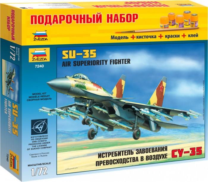 Конструктор Звезда Модель Подарочный набор Самолет Су-35Модель Подарочный набор Самолет Су-35Модель Подарочный набор Самолет Су-35  Сборная модель. Детали модели соединяются с помощью специального клея и раскрашиваются специальными красками. В набор уже включены клей, кисточка и краски, необходимые для модели.  Одноместный истребитель-бомбардировщик Су-35 - результат глубокой модификации Су-27. Су-35 не имеет в настоящее время аналогов по широте применяемого вооружения, предназначенного для действий по воздушным, наземным и морским цепям.  Особенности: Масштаб: 1:72. Количество деталей: 129 шт. Комплект: детали для сборки, клей, кисточка, базовые краски, инструкция. Длина готовой модели: 28 см.<br>