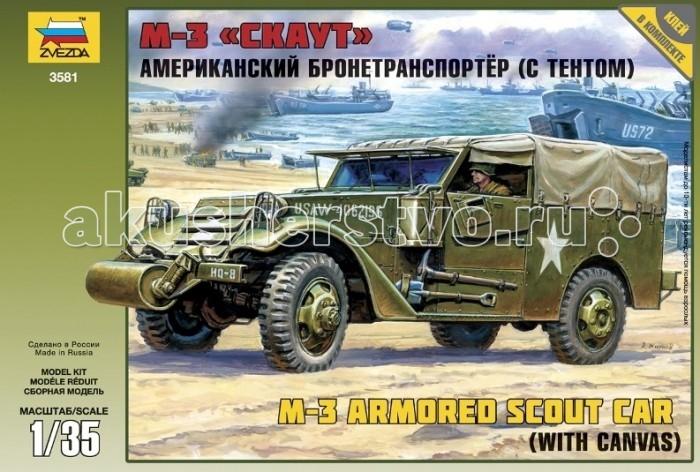 http://www.akusherstvo.ru/images/magaz/im106921.jpg