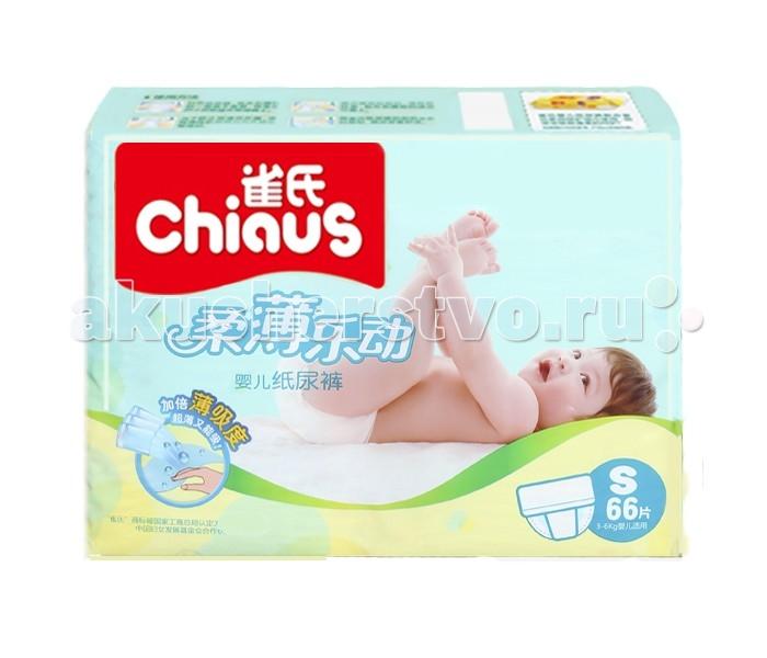 Chiaus Подгузники S (4-6 кг) 66 шт.Подгузники S (4-6 кг) 66 шт.Подгузники Chiaus S (4-6 кг) 66 шт специально разработаны для комфорта и подвижности растущего ребенка.   Все части подгузника продуманы и сконструированы наилучшим образом:  1. Ультратонкий впитывающий слой состоит из распушенной целлюлозы и полимерного абсорбента. Этот мягкий и эластичный слой обеспечивает прекрасную впитываемость. 2. Быстросохнущий слой быстро и равномерно распределяет впитываемую жидкость, блокирует влагу, благодаря чему поверхность подгузника остается сухой и нежной. 3. Мягкие застежки с липучками надежно удерживают подгузник на теле малыша, позволяя ему активно двигаться и играть. 4. Мягкий дышащий внешний слой позволяет коже ребенка дышать, предохраняет ее от опрелостей и раздражений. 5. Мягкие облегающие манжеты удачно скроены в форме двойной буквы С таким образом, что сжимают ножки и не стесняют движений ребенка. 6. Защита от протечек по краям позволяет предотвратить даже случайное намокание одежды. 7. Мягкий эластичный поясок нежно охватывает животик малыша, при этом, не сжимая его и не оставляя следов.<br>