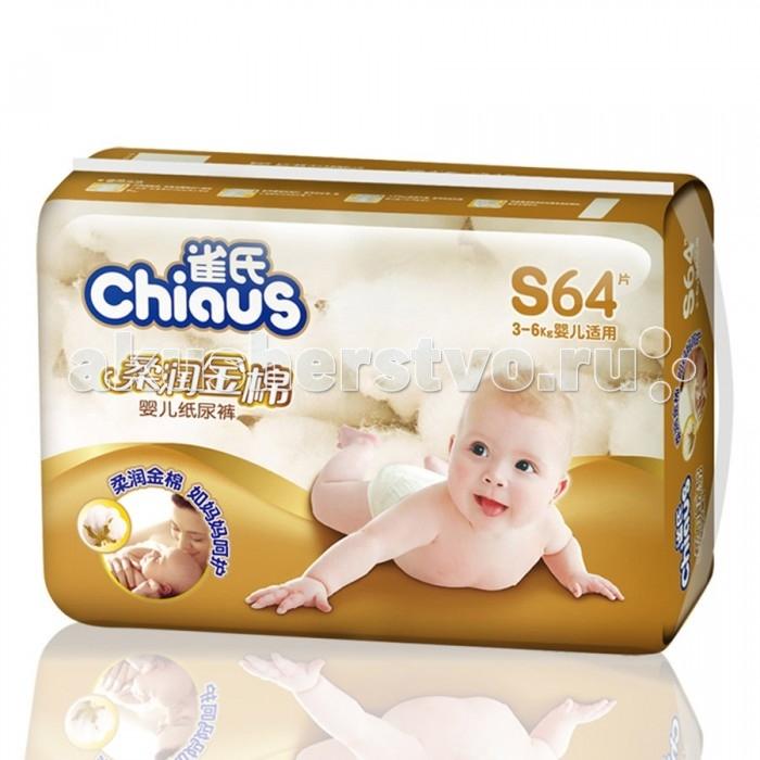 Chiaus Подгузники золотой хлопок S (4-6 кг) 64 шт.