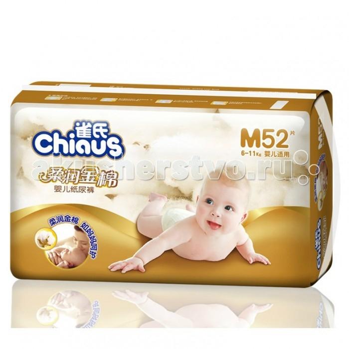 Chiaus Подгузники золотой хлопок М (6-11 кг) 52 шт.