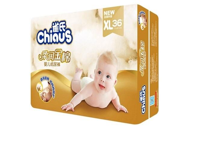 Chiaus Подгузники золотой хлопок XL (13-18 кг) 36 шт.