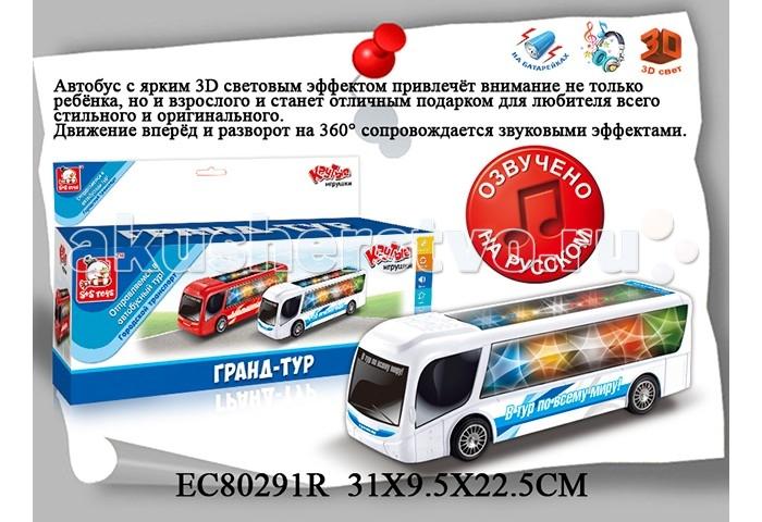 S+S Toys Автобус 100068256Автобус 100068256Автобус 100068256 со звуковыми и световыми эффектами, помогающими разнообразить игровой процесс.  Изготовлен из прочного, экологичного пластика, не причиняющего вред здоровью ребенка. Он может двигаться вперед и разворачиваться на 360 градусов, сопровождая движение звуковыми и световыми эффектами, привлекающими внимание ребенка. Работает на батарейках.<br>