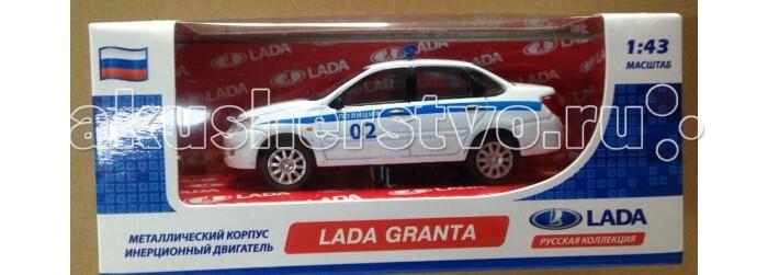 Carline Машина инерционная 1:43 Lada Granta GT7788Машина инерционная 1:43 Lada Granta GT7788Коллекционная машина Carline Lada Granta GT7788 Полиция является точной копией в масштабе 1:43. Металлическая инерционная машинка Полиция со световыми и звуковыми эффектами, сделает игру реалистичней и разнообразней. Такая продуманная до мелких деталей модель порадует каждого мальчика и его родителей!<br>