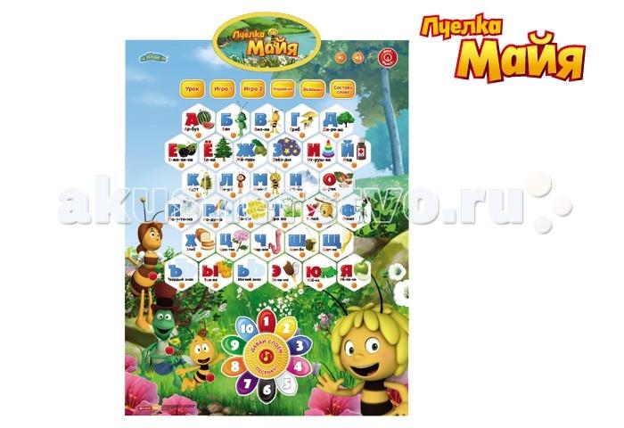 Пчелка Майя Электронная игра-плакат Азбука обучающая на батарейках от Акушерство