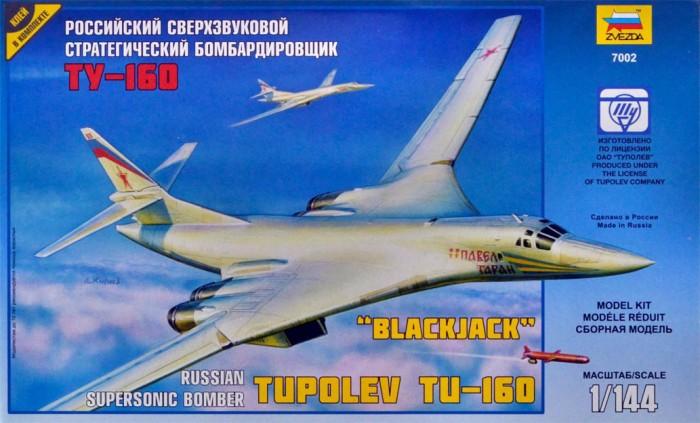 Конструктор Звезда Модель Самолет Ту-160Модель Самолет Ту-160Модель Самолет Ту-160  В данном наборе имеются все необходимые детали для сборки миниатюрной модели Российского бомбардировщика Ту-160.  Стратегический бомбардировщик Ту-160 может поражать ядерным и обычным оружием объекты, расположенные в любой точке земного шара. Первый полет Ту-160 состоялся 6 октября 1984 года, в воздух поднялся самолет, имеющий полный комплект оборудования серийного бомбардировщика. Благодаря крылу изменяемой стреловидности Ту-160 способен совершать полет как на малых высотах, в режиме следования рельефу местности, так и на больших высотах (в том числе и со сверхзвуковой скоростью). Ту-160 является самым большим серийным боевым самолетом в мире.  Особенности: Масштаб: 1:144 Количество деталей: 153 шт. Комплект: клей, элементы для сборки, инструкция Длина готовой модели: 37 см<br>