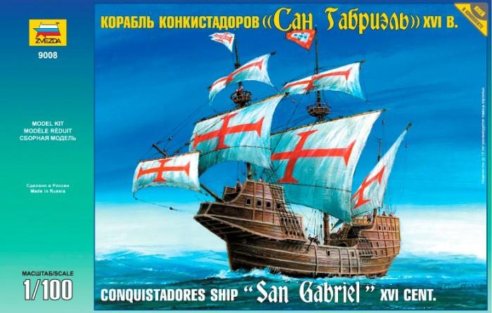 Конструктор Звезда Модель Корабль Сан ГабриэльМодель Корабль Сан ГабриэльМодель Корабль Сан Габриэль  Модель корабля 16 века, на кораблях такого класса конкистадоры отправлялись покорять земли Нового Света. Корабль мог принять на борт до 900 тонн груза при водоизмещении 1600 тонн и мог перевозить 600-700 вооруженных человек. Для своего времени этот корабль был хорошо вооружен, на него устанавливалось 10 корабельных пушек и фальконетов.   Особенности: Масштаб: 1:100 Количество деталей: 74 шт. Комплект: клей, элементы для сборки, инструкция Длина готовой модели: 33 см<br>