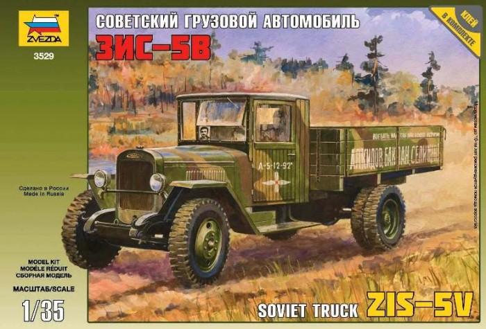Конструктор Звезда Модель Грузовик ЗиС-5Модель Грузовик ЗиС-5Модель Грузовик ЗиС-5  Грузовик ЗиС-5В, выпущенный в июне 1942 г., стал настоящей рабочей лошадкой Красной Армии. Он отлично работал в любое время года, при любых погодных и дорожных условиях, был неприхотлив к качеству бензина и легок в обслуживании. При мощности двигателя 73 л.с. он мог тянуть до 3,5 т груза.   На базе этого автомобиля было создано много спецмашин: санитарные, ремонтные, зенитные и др. За период с 1942 по 1945 гг. было выпущено 83000 машин.  Внимание! Клей и краски в комплект не входят, приобретаются отдельно.   Особенности: Масштаб: 1:35 Количество деталей: 156 шт. Комплект: аксессуары, элементы для сборки, инструкция Длина готовой модели: 17 см<br>