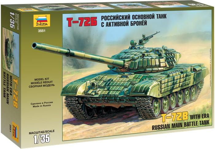 Конструктор Звезда Модель Танк с активной броней Т-72БМодель Танк с активной броней Т-72БМодель Танк с активной броней Т-72Б  Этот танк модификации 1985 года отличается от предшественников наличием комплекса управляемого ракетного вооружения и усиленной броневой защитой башни. Кроме этого, на танк ставится навесная динамическая защита, состоящая из 227 контейнеров, почти половина из которых размещается на башне.  Если моделисту еще не исполнилось 10 лет, при сборке ему может понадобиться помощь взрослых.  Внимание! Клей и краски в комплект не входят, приобретаются отдельно.   Особенности: Масштаб: 1:35 Количество деталей: 304 шт. Комплект: элементы для сборки, инструкция Длина готовой модели: 29 см.<br>