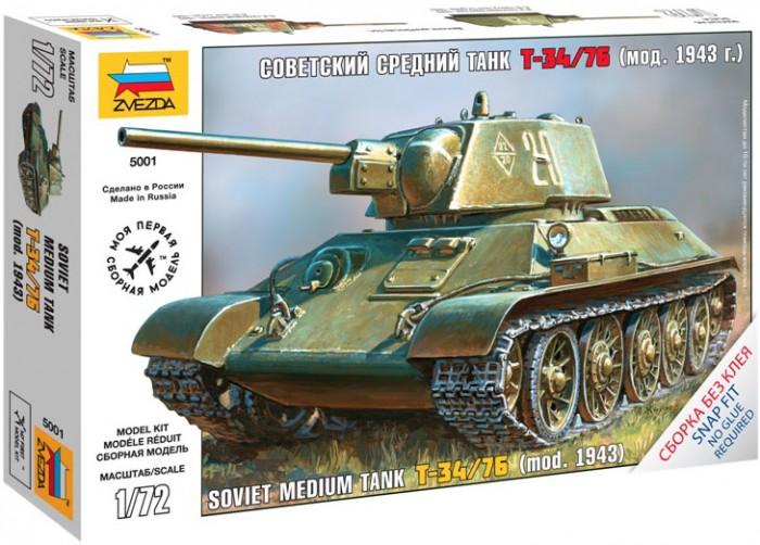 Конструктор Звезда Модель Советский средний танк Т-34 (без клея)Модель Советский средний танк Т-34 (без клея)Модель Советский средний танк Т-34  Модель собирается без клея, но при этом сохраняется высокий уровень качества. Начинающих моделистов особенно порадует вращающаяся башня и простота сборки, а коллекционеров приятно удивит уровень деталировки модели.  В этом наборе моделист найдет детали для сборной модели танка Т-34/76, который широко применялся в сражениях при Сталинграде, Москве и Ленинграде.  Особенности: Масштаб: 1:72 Количество деталей: 63 шт. Комплект: элементы для сборки, инструкция Длина готовой модели: 11 см<br>