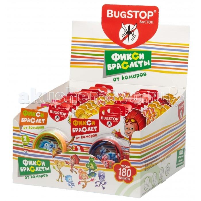 BugSTOP Браслет от комаров Kids&Toy 2 шт. + 2 игрушки