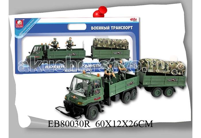 S+S Toys Машина Военная с прицепом EB80030R/100598347Машина Военная с прицепом EB80030R/100598347Машина EB80030R/100598347 военный грузовик с прицепом. Вместительный военный грузовик с помощью дополнительного прицепа сможет перевезти солдатиков и необходимые им комплекты вооружения. Игра с этой машиной поможет развить ребенку фантазию, координацию и моторику рук.<br>
