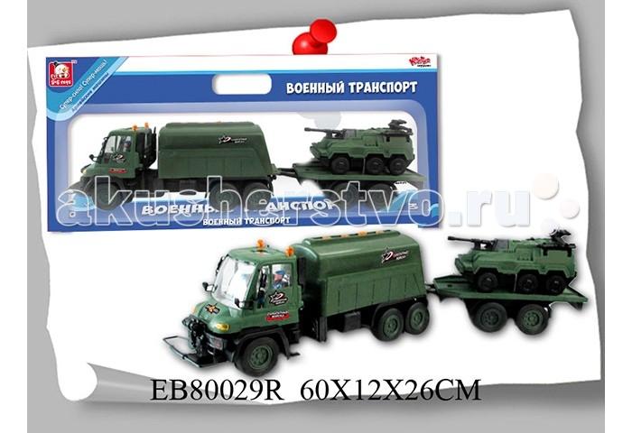 S+S Toys Машина Военная с прицепом, танком EB80029R/100598346Машина Военная с прицепом, танком EB80029R/100598346Машина EB80029R/100598346 крытый военный грузовик с прицепом и танком. Вместительный военный грузовик с помощью дополнительного прицепа сможет перевезти на нужное место солдатиков, танк или необходимые комплекты вооружения. Игра с этой машиной поможет развить ребенку фантазию, координацию и моторику рук.<br>