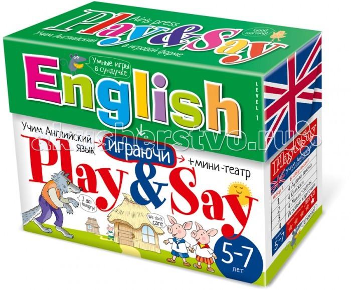 Айрис-пресс Сундучок с играми. Учим английский язык. (Play&amp;Say) Уровень 1. ЗеленыйСундучок с играми. Учим английский язык. (Play&amp;Say) Уровень 1. ЗеленыйНабор English: Play & Say. Level 1 из серии Умные игры в сундучке поможет детям преодолеть языковой барьер и начать говорить по-английски.  В набор входят 4 книги со сказками, адаптированными специально для детей младшего школьного возраста (Три поросёнка, Репка, Теремок, Кошка и мышка). К сказкам прилагается компакт-диск, на котором представлены аудиозаписи сказок. Также в сундучке вы найдёте набор игровых карточек, разработанный таким образом, что ребёнок во время игры сможет с удовольствием и не заметно для себя выучить новые английские слова.  В набор также входит объемный мини-театр с игровыми фигурками (4 мини-сцены + герои и предметы из сказок). Мини-театр позволит разыграть четыре спектакля по мотивам входящих в набор сказок. Кроме того, в сундучке вы найдёте сборник с методическими рекомендациями, который поможет вам правильно организовать работу со всеми элементами набора.<br>