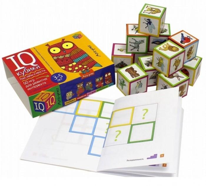 Айрис-пресс Умные кубики. Уши, лапы и хвосты. 50 игр для развития интеллектаУмные кубики. Уши, лапы и хвосты. 50 игр для развития интеллектаIQ-кубики Уши, лапы и хвосты — это универсальный набор для развития дошкольника. Выполняя игровые задания, ребёнок учится конструировать, систематизировать, ищет сходства и различия; осваивает количественный счёт, решает и составляет элементарные математические задачи; получает навык определения положения предмета в пространстве, тренирует память и внимание, развивает воображение и речь. Игровой комплект включает: 12 кубиков с цветным изображением животных и методическое пособие с подробным описанием 50 развивающих игр. Чтобы познакомить ребёнка с разными способами подачи информации, задания даются в виде модели, устной инструкции или схемы и постепенно усложняются. Простота и удобство комплекта позволяют использовать его в детском саду, дома и на отдыхе. Предназначен для детей старше 3-х лет.<br>