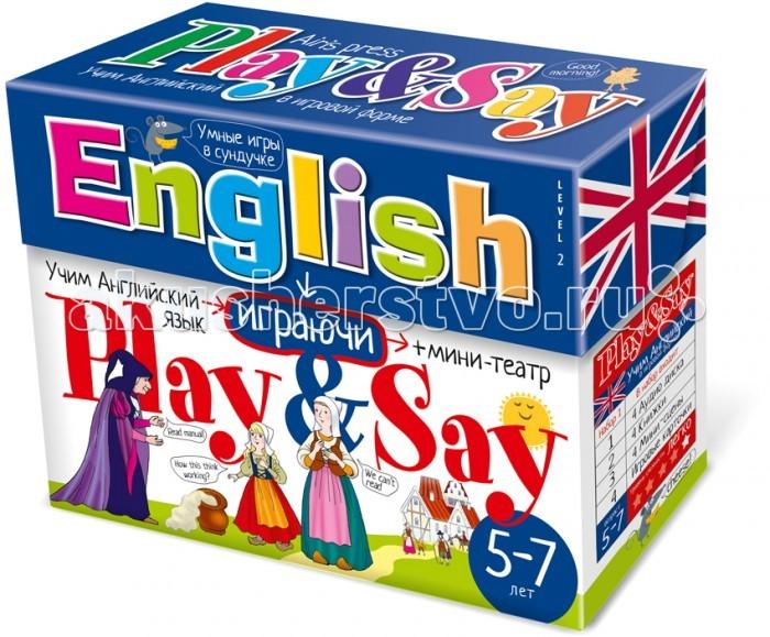 Айрис-пресс Сундучок с играми. Учим английский язык. (Play&amp;Say) Уровень 2. СинийСундучок с играми. Учим английский язык. (Play&amp;Say) Уровень 2. СинийНабор English: Play & Say. Level 2 из серии Умные игры в сундучке поможет детям преодолеть языковой барьер и начать говорить по-английски.  В набор входят 4 книги со сказками, адаптированными специально для детей младшего школьного возраста (Колобок, Златовласка, Волшебный горшочек каши, Три поросёнка становятся детективами). К сказкам прилагается компакт-диск, на котором представлены аудиозаписи сказок. Также в сундучке вы найдёте набор игровых карточек, разработанный таким образом, что ребёнок во время игры сможет с удовольствием и не заметно для себя выучить новые английские слова. В набор также входит объемный мини-театр с игровыми фигурками (4 мини-сцены + герои и предметы из сказок). Мини-театр позволит разыграть четыре спектакля по мотивам входящих в набор сказок. Кроме того, в сундучке вы найдёте сборник с методическими рекомендациями, который поможет вам правильно организовать работу со всеми элементами набора.<br>