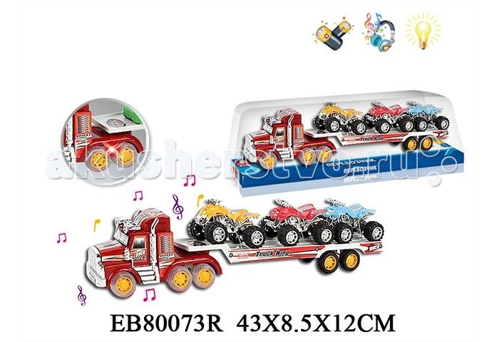 S+S Toys Машина Автовоз + 3 мото B24662/10077735Машина Автовоз + 3 мото B24662/10077735Машина Автовоз B24662/10077735 - это набор из грузовика-автовоза и трех небольших мотоциклов, со световыми и звуковыми эффектами.  Эти яркие мотоциклы и автовоз обязательно на долго привлекут внимание вашего ребенка. Играя этим набором его не нужно самому катать, встроенный инерционный механизм позволяет запускать машину в самостоятельную поездку.  Для этого достаточно поставить игрушку на ровную поверхность, отвести на некоторое расстояние назад не отрывая колес и заводя таким образом инерционный механизм, а потом отпустить.  Игра с этими мотоциклами и автовозом развивает у ребенка глазомер и чувство направления, а так же координацию, моторику рук и фантазию, придумывая различные сюжеты для игры. Звуковые и световые эффекты автовоза работают от батареек.<br>