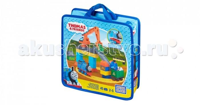 Конструктор Mega Bloks Томас Центр переработкиТомас Центр переработкиКонструктор Mega Bloks Томас Центр переработки   С этим конструктором ребенок сможет построить центр переработки для игрушечных отходов. В комплекте можно найти детали для построения рельс, по которым будет передвигаться веселый паровозик Томас. Его вагон можно отсоединить и превратить в подвижный контейнер для мусора. Вместо него легко присоединяется шарнирный кронштейн, помогающий грузить блоки на конвейерную ленту. Конструктор имеет несколько вариантов сборки, что обязательно понравится ребенку, ведь он сможет построить центр переработки руководствуясь своей фантазией. В комплекте есть специальные наклейки, позволяющие превратить отдельные детали в элементы различных механизмов. Благодаря большому размеру блоков играть с конструктором может даже двухлетний ребенок. Вместе с другими наборами из серии Томас и его друзья можно собрать целый город на острове Содор.  45 деталей.<br>