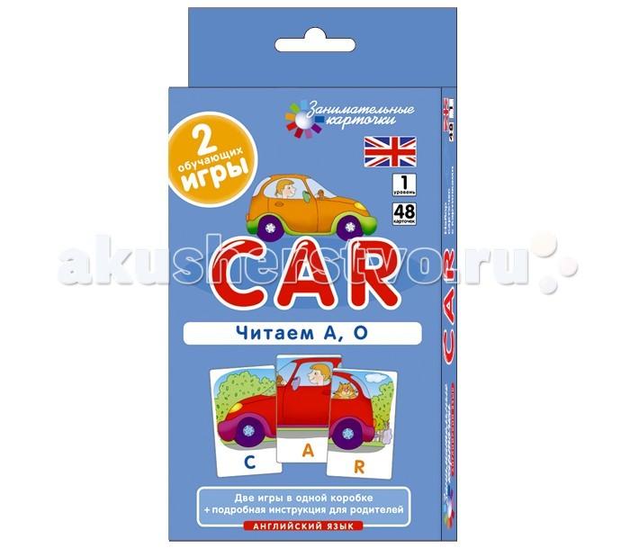 Айрис-пресс Англ1. Машина (Car). Читаем А, О. Level 1. Набор карточек